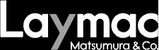 アルミ溶接・インバー溶接の株式会社レイマック Laymac Matsumura & Co. 大阪府東大阪市